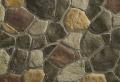 Provia Heritage stone veneer manufactuered instock sale FS-Pennslyvania