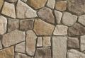 Provia Heritage stone veneer manufactuered instock sale FS-TopRock